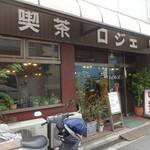 ロジェ - 錦糸町公園前の裏通り