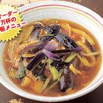 愛と勇気と炎の拉麺屋たいらん - 料理写真:五香茄子湯麺(ウーシャン麺)