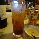 サイゴン・レストラン - ネプカム