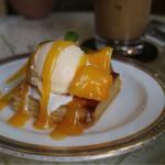 銀座トリコロール - マンゴーのパイ