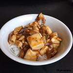 中国四川料理石林 - 自前で麻婆飯