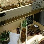 天音 - 梅田阪急百貨店地下2階、催しにて