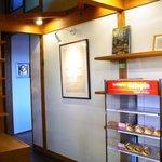 Boulangerie Galopin -
