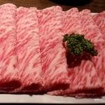 50430426 - お肉のおかわり