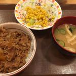 すき家 - 牛丼 サラダセット