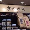 花錦戸 - 料理写真: