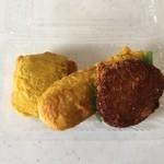 はやしのいきなり団子 - 料理写真:1パック1000円です。