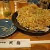 磯料理 天海 - 料理写真: