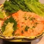 まぐろ亭 - 脂のりのめちゃいい鮭ハラスが15切れ。