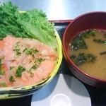 まぐろ亭 - トロサーモン丼 950円(税込)