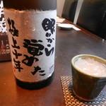 芋蔵 - 米焼酎(眠りから覚めた極上10年)