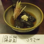 味陶庵 志奈川 - 茄子のおひたし(煮浸し)