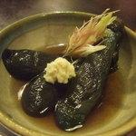 味陶庵 志奈川 - 茄子拡大