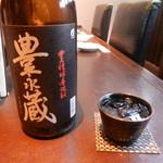 芋蔵 - 米焼酎(豊永蔵 減圧)
