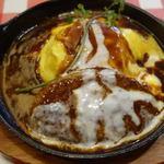 ラケル - とろとろタマゴのオムレツとデミグラハンバーグ。いやぁ、美味しいっす。