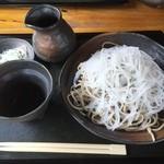 陣屋 - 大根蕎麦