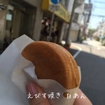 エビスヤ小松商店 - 西宮名物ゑびす焼き❣️ 今日は白あんで(=゚ω゚)ノ 食べ歩きしながらお家まで1万歩歩いて帰った♪甲子園球場はデーゲームで賑わってました✨
