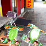 あかつき - ペコちゃんの lollipop   いただきました