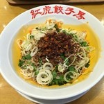 紅虎餃子房 - 黒ごまあえたんたん麺です。