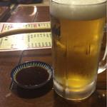 50451205 - デカい ¥750