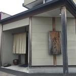 浅川 - 外観