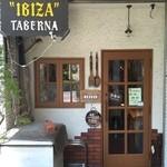 スペイン料理 イビサ -