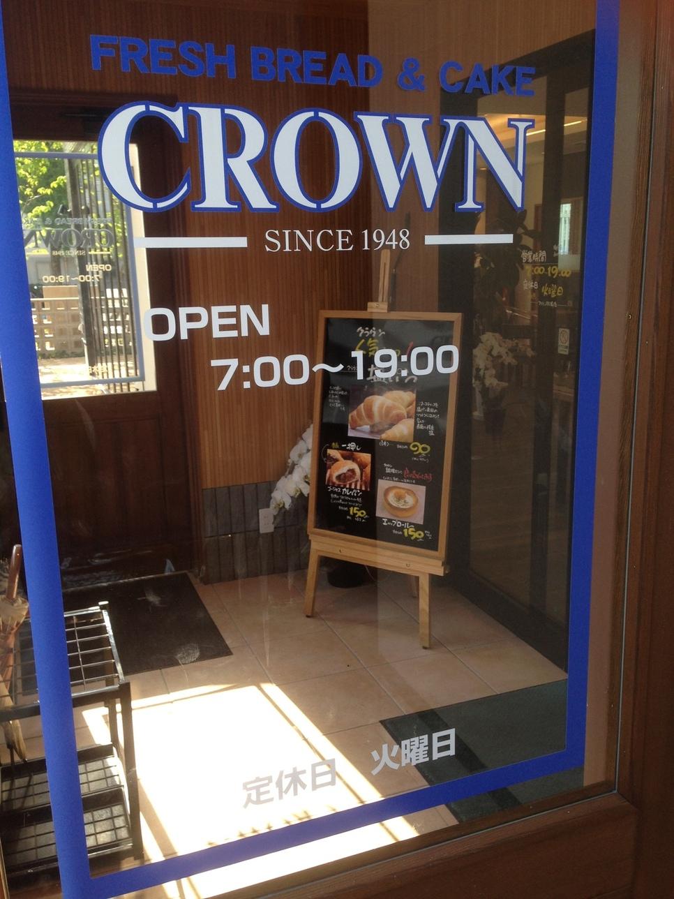 クラウン 桃園店