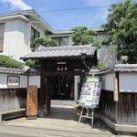 5046244 - 岩国の錦帯橋の近くにある旅館です,1会社の用事で柳井市まで来たので食事に訪れました。