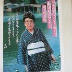 5046246 - 半月庵は明治2年に茶室として誕生、宇野千代の「おはん」等の舞台として多くの著名人が訪れてます。