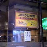 kaga - お店の外観です