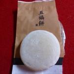 竹屋 - 料理写真:「五福餅 130円」は、栗。
