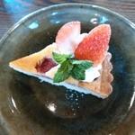 ティースペース 茶楽 - 季節のタルト*いちご