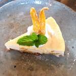 ティースペース 茶楽 - マンゴーのチーズケーキ
