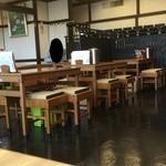 八雲  - 2F店内