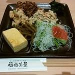 福福茶屋 - 「郷土料理お好み皿」の一皿目