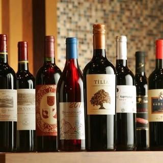 ワインの美味しいイタリアン・バル