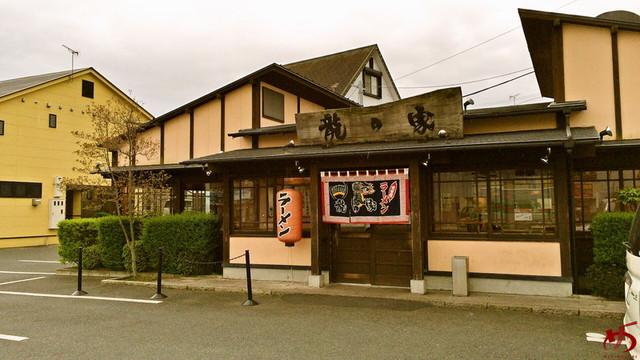 ラーメン 龍の家 久留米インター店