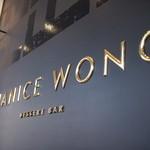 ジャニス・ウォン -