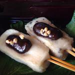 豆腐料理 松ヶ枝 - 田楽