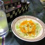 グローリー - サラダ