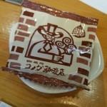 コメダ珈琲店 葵店 - コメダといえばこの豆