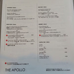 THE APOLLO -