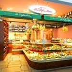 ラ・ヴォーリアマッタ荻窪店最新ニュース・姉妹店《イタリアの惣菜屋 ガストロノミア》