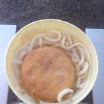 五洋売店 - 天ぷらうどん  230円