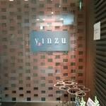 中国料理&ワイン yinzu -