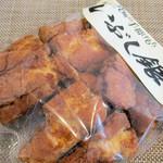 鹿島米菓 - いぶし銀(ドラ付醤油)