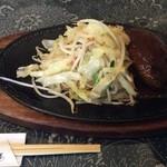 50489900 - 野菜炒め