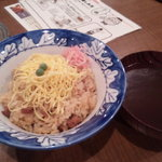 骨付鳥専門店 一鶴 - とりめし+スープ
