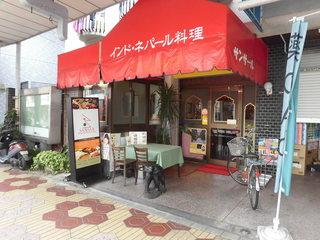 サンサール 小岩店 - 店前