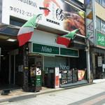 50492706 - お店の外観(2016.05)